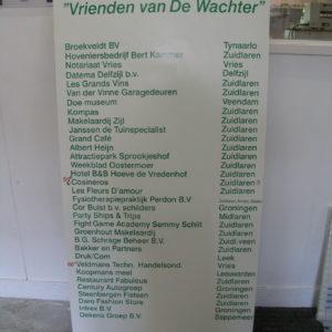 sponsorbord vrienden van De Wachter